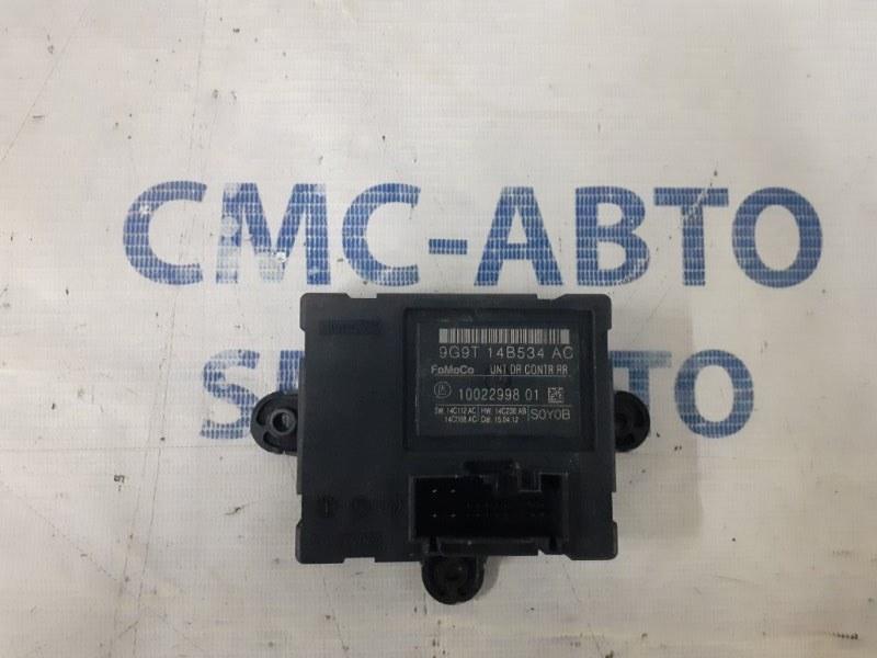 Блок управления двери Volvo S80 2.0T 2012 задний