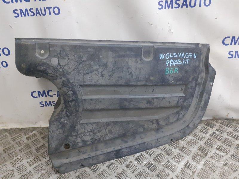 Защита днища Volkswagen Passat задняя правая