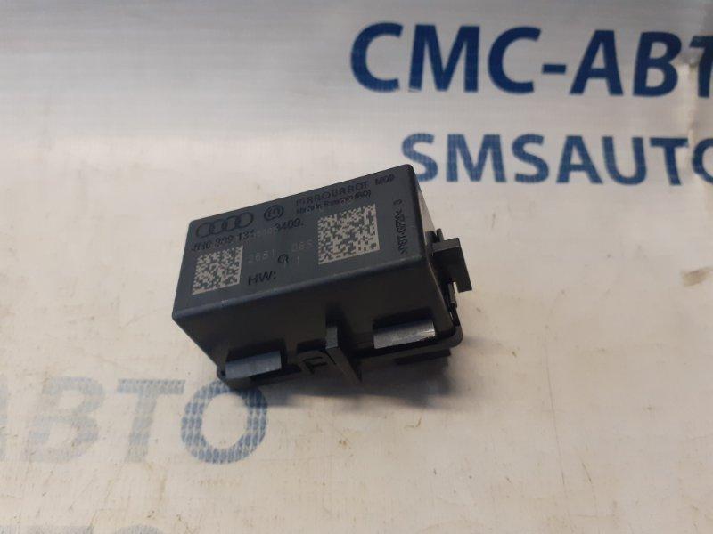 Блок управления Audi A6 C7 2.8