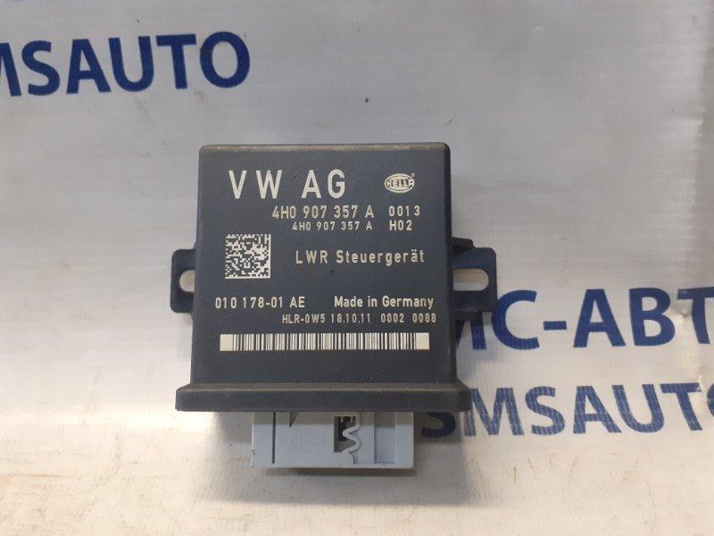 Блок управления светом Audi A6 C7 2.8