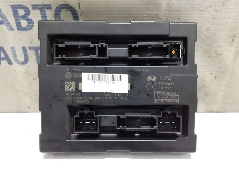 Блок комфорта Volkswagen Touareg NF 3.6