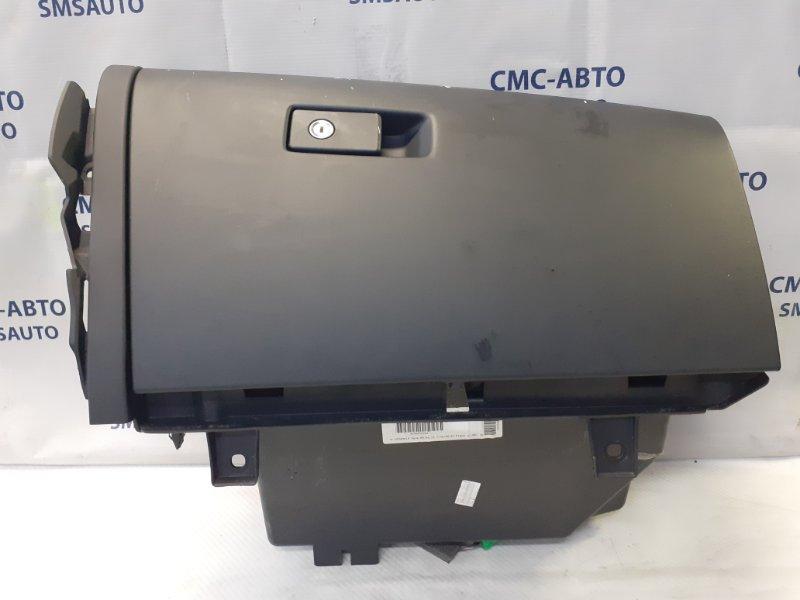 Бардачок Volvo Xc60 ХС60 2.0T 2014