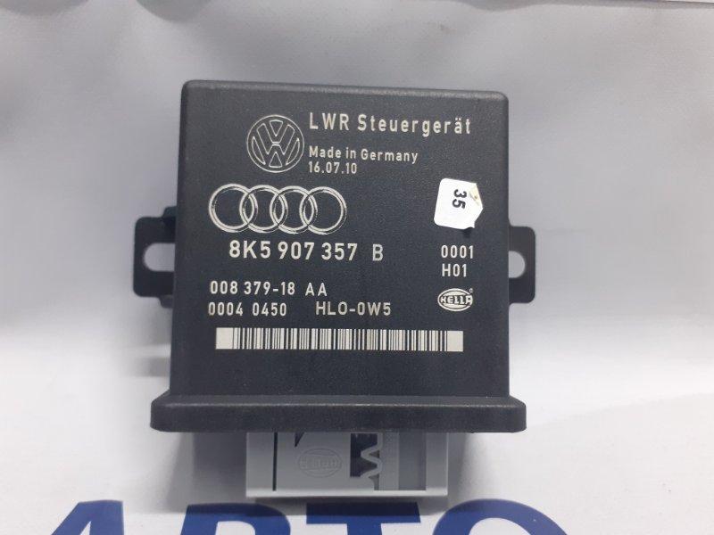 Блок управления светом Audi A5 2.0T