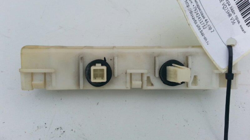 Крепление бампера Nissan Skyline V36 VQ25HR заднее правое нижнее
