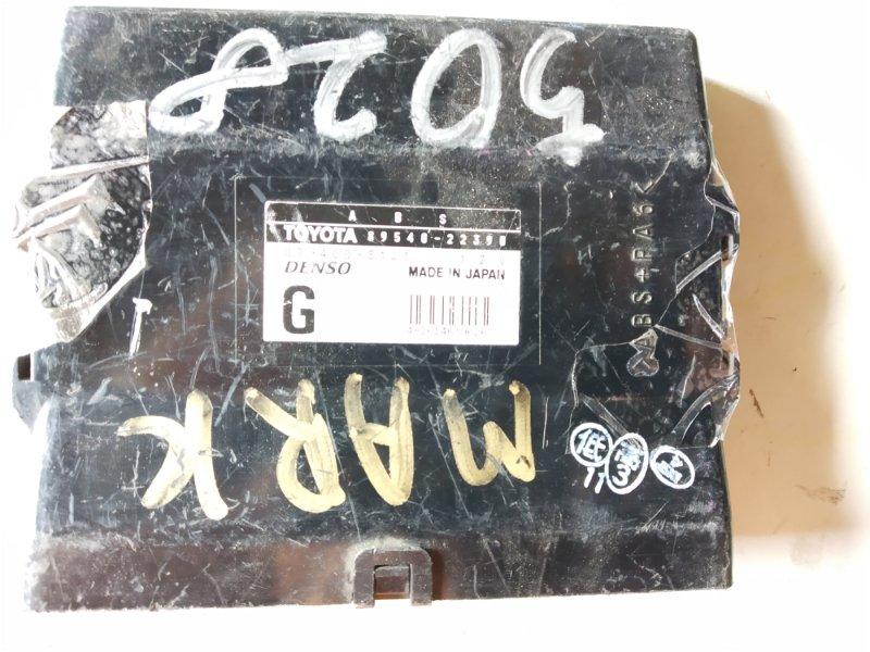 Блок управления abs электронный Toyota Markii JZX110 1GFE передний