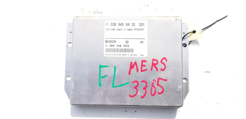 Блок управления abs электронный Mercedes-Benz S-Class WDB220 M112E32 22.06.1999