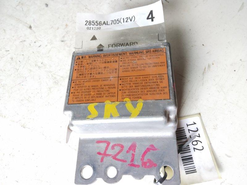 Блок управления airbag Nissan Skyline HV35 VQ25DD 2002