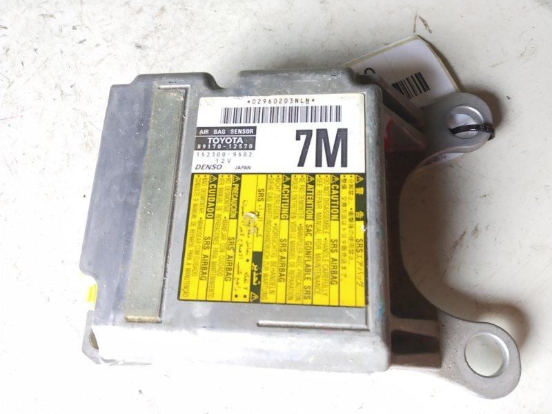 Блок управления airbag Toyota Corolla Rumion NZE151 2ZRFE 2007.11