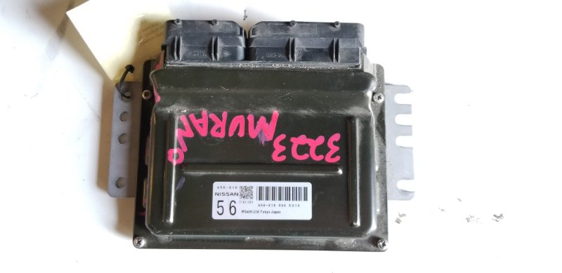 Блок управления efi Nissan Murano PNZ50 QR25DE