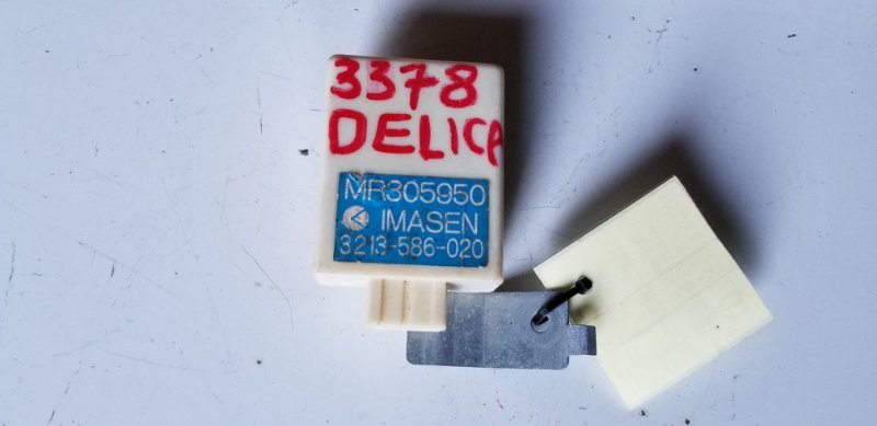 Блок управления раздаточной коробкой Mitsubishi Delica PA4W 4M40T 2001.01