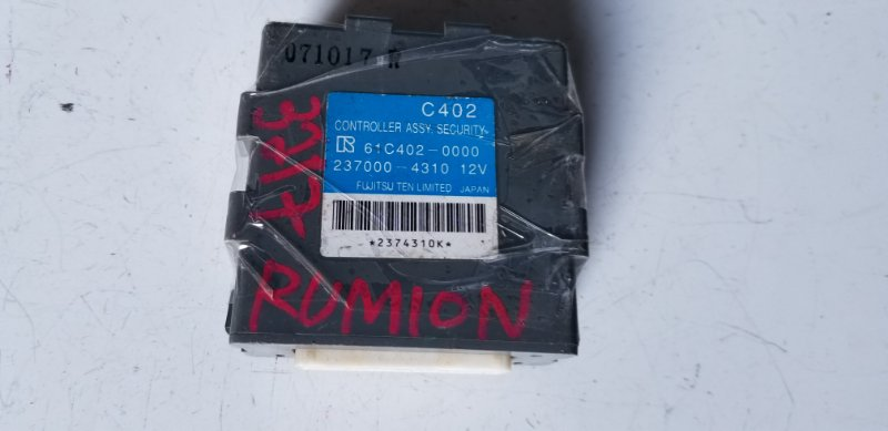 Блок управления Toyota Corolla Rumion NZE151 2ZRFE 2007.11