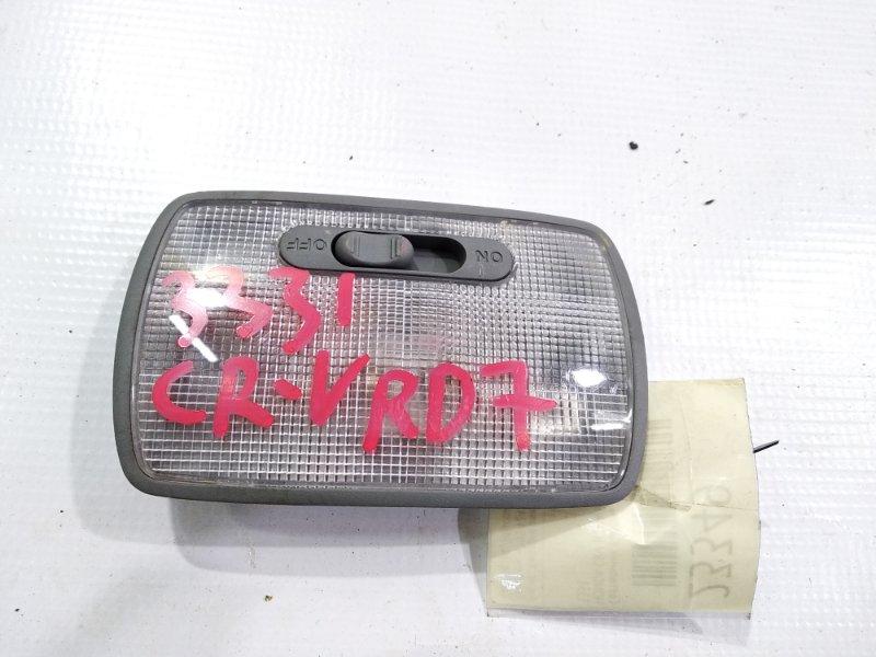 Светильник салона Honda Crv RD4 K24A