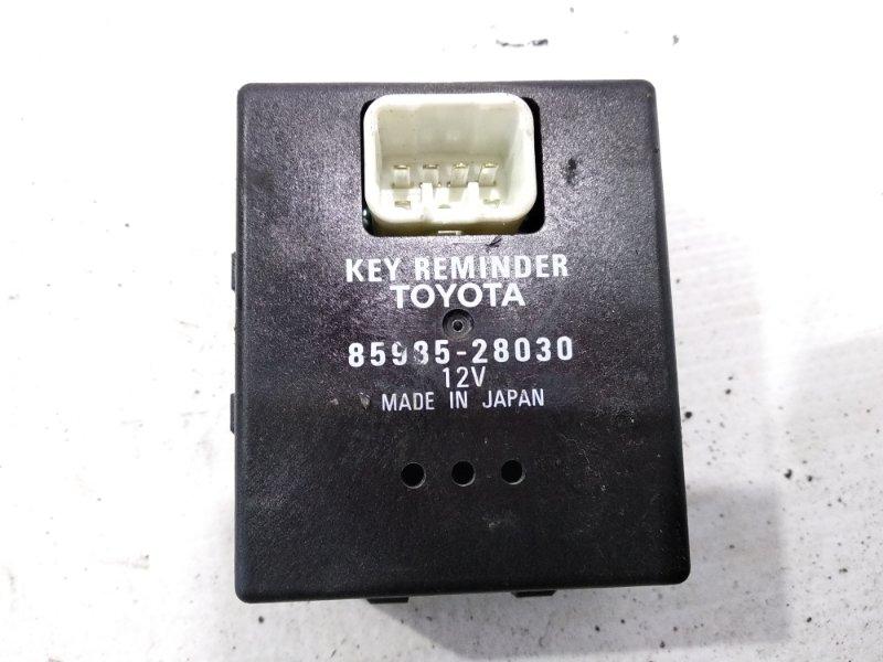 Блок управления замками Toyota Town Ace CR31 3CT 1996