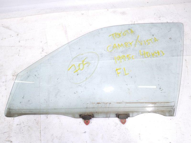 Стекло двери Toyota Camry CV40 3SFE 1995 переднее левое