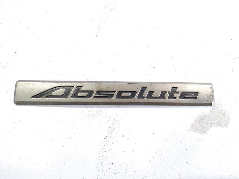 Лейба Honda Odyssey RB1 K24A
