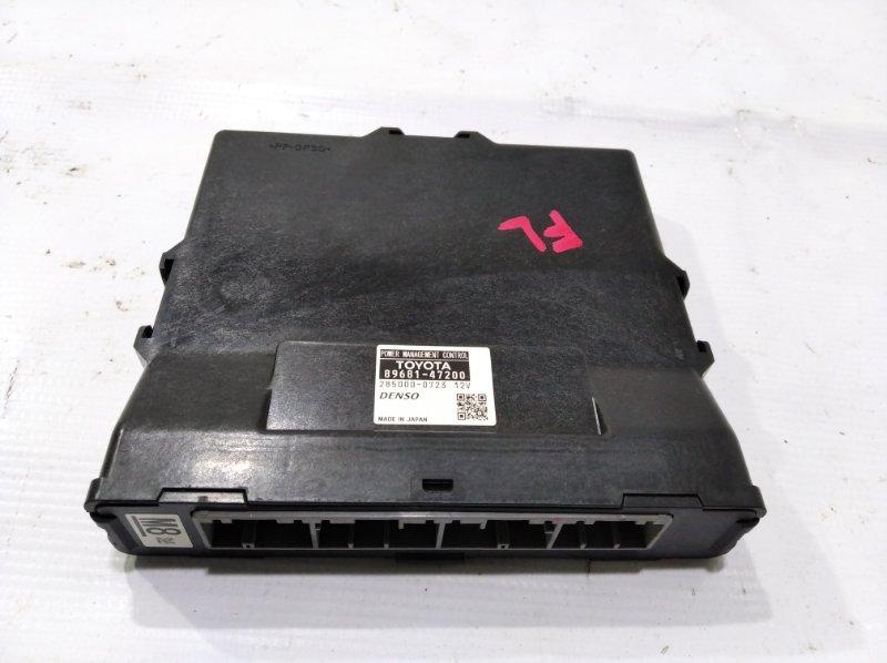 Блок управления зарядкой аккумулятора Toyota Prius Alpha ZVW41 2ZRFXE 2011