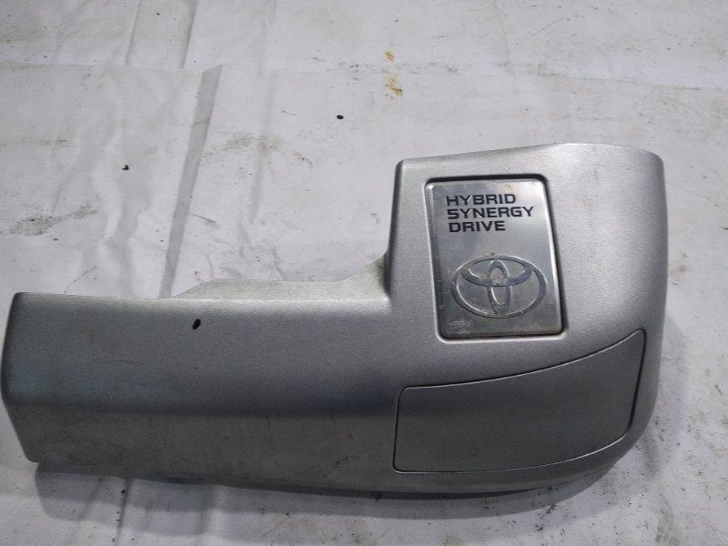Пластиковая крышка на двс Toyota Estima AHR20W 2AZFXE 2006 передняя