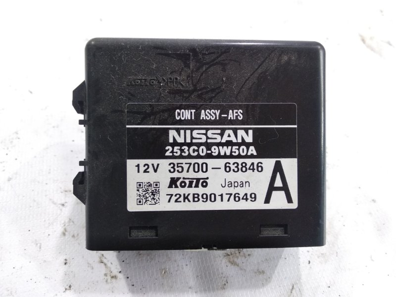 Блок управления Nissan Teana T31 QR25DE 2007