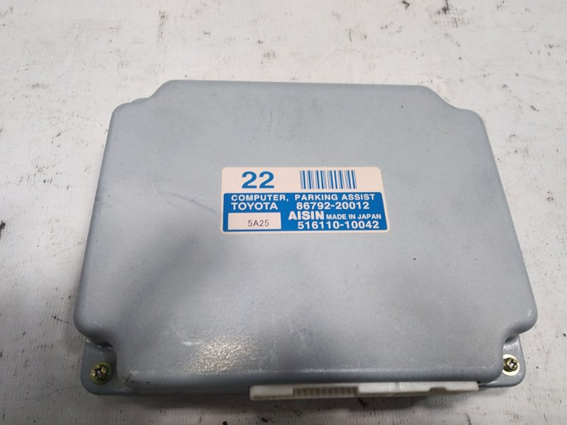 Блок управления парковкой Toyota Allion AZT240 1AZFSE 2005