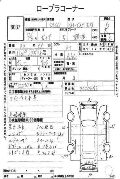Двигатель Toyota Gaia CXM10 3CTE 2000 передний