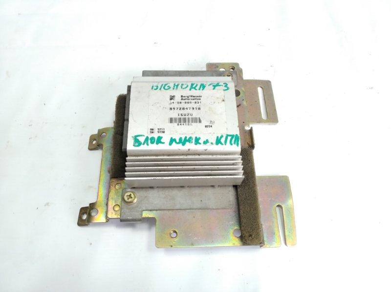 Блок управления автоматом Isuzu Bighorn UBS73GW 4JX1