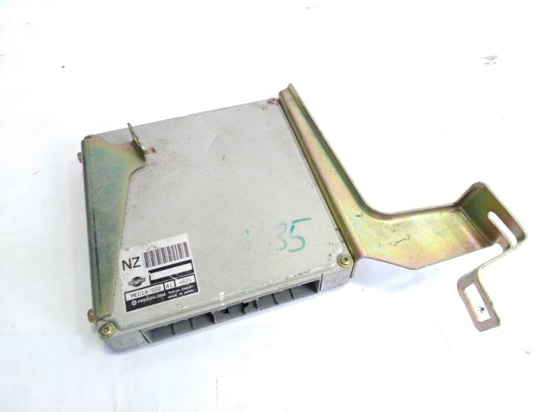 Блок управления efi Nissan Skyline NV35 VQ25DD передний
