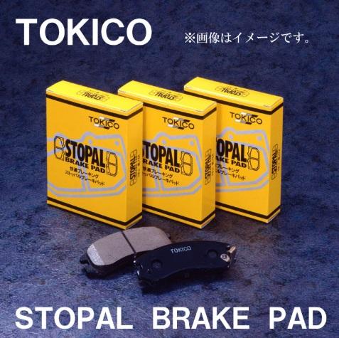 Тормозные колодки Subaru Pleo RA переднее