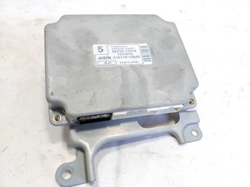 Блок управления парковкой Toyota Prius NHW20 1NZFXE 2004 передний