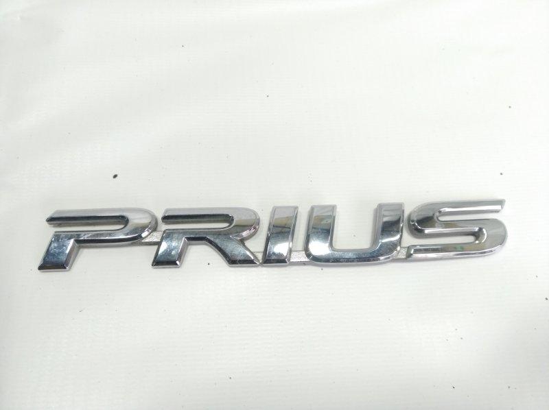 Лейба Toyota Prius NHW20 1NZFXE 2004 задняя