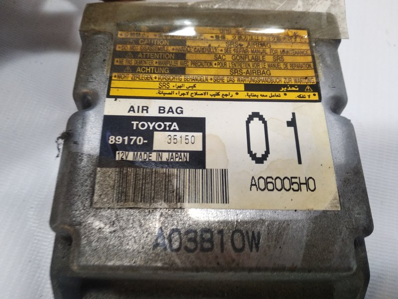 Блок управления airbag Toyota Hilux Surf RZN215W 3RZFE 2003