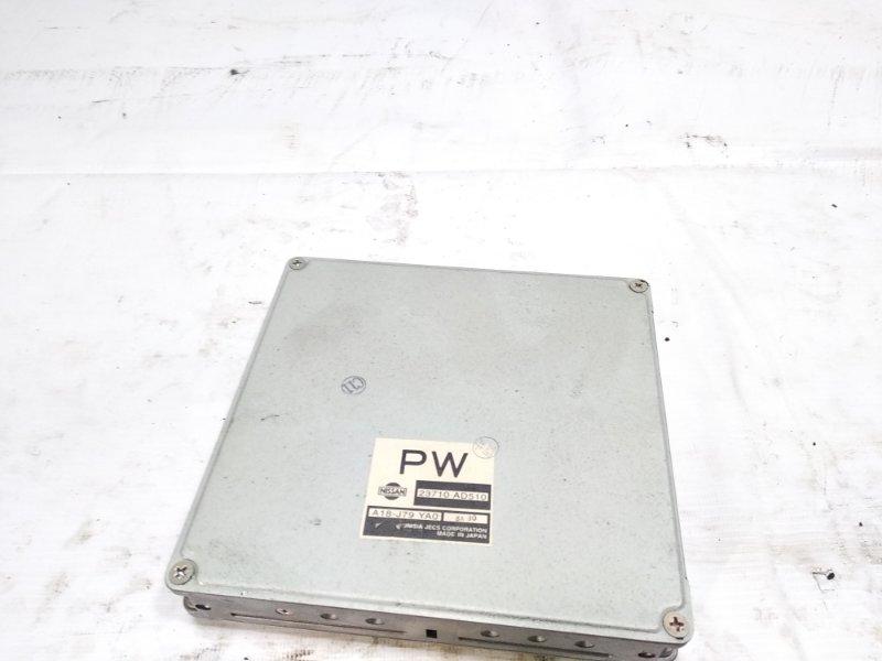 Блок управления efi Nissan Presage HU30 KA24DE 1998 передний