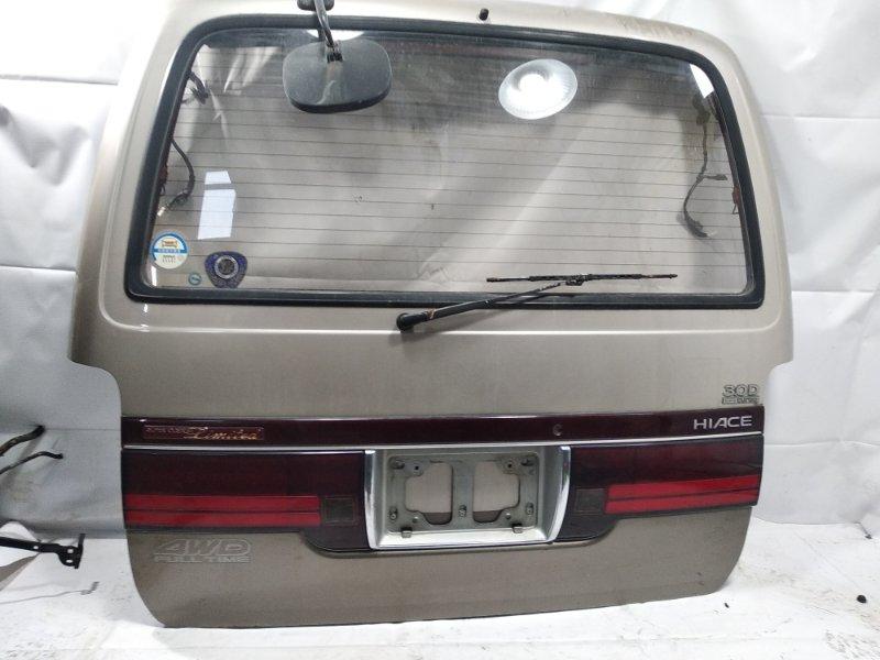 Дверь 5я Toyota Hiace KZH106G 1KZTE 1995 задняя