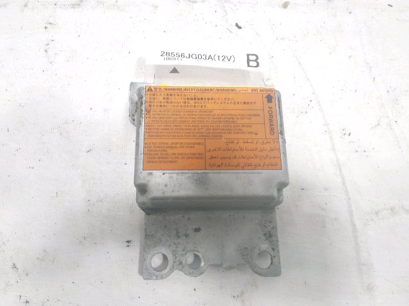 Блок управления airbag Nissan Xtrail T31 M9R 2011