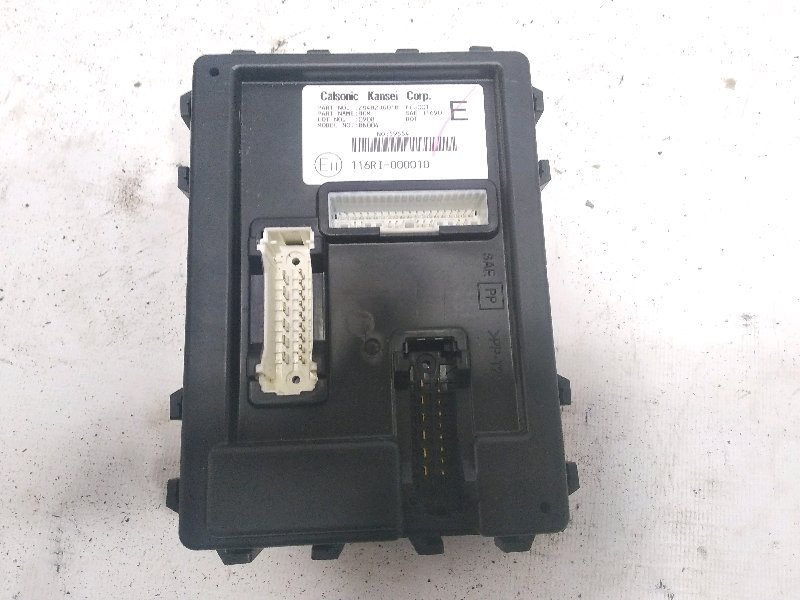 Блок управления Nissan Xtrail T31 M9R 2011