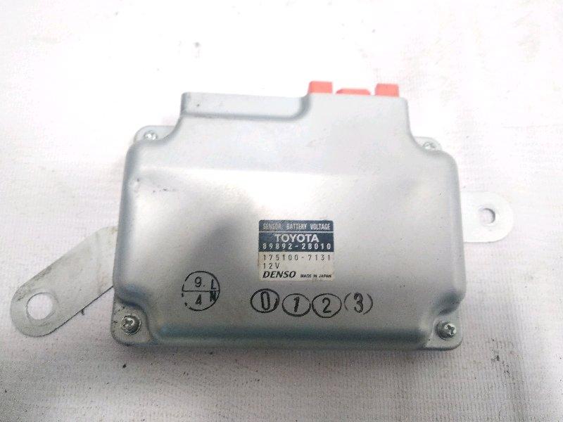 Блок управления зарядкой аккумулятора Toyota Estima AHR20W 2AZFXE 2009