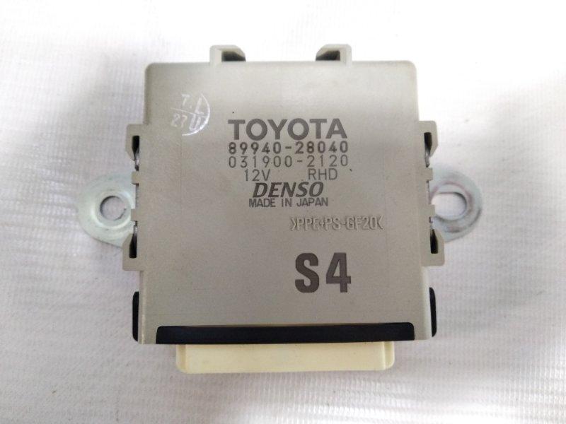 Электронный блок Toyota Estima AHR20W 2AZFXE 2009