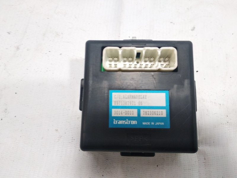 Блок управления Isuzu Elf NHR69E 4HF1 1997