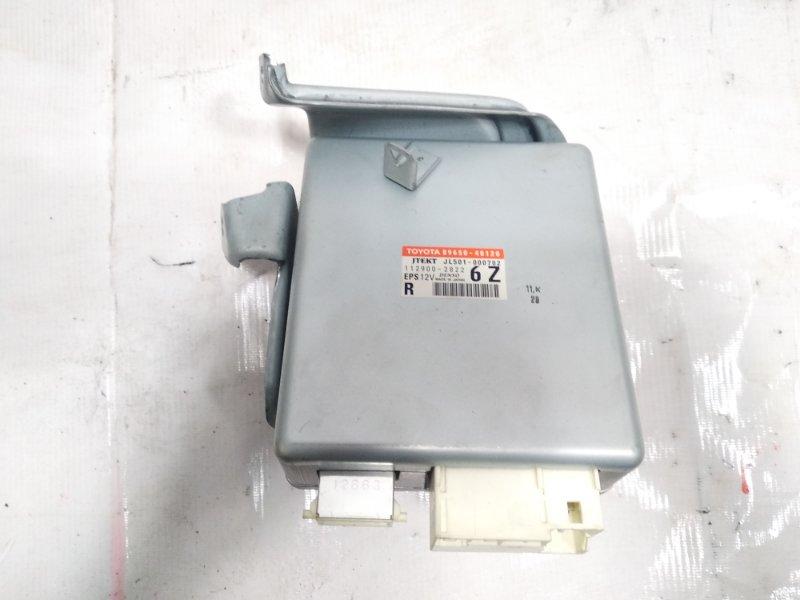 Блок управления рулевой рейкой Lexus Rx350 GGL10 2GRFE 2009