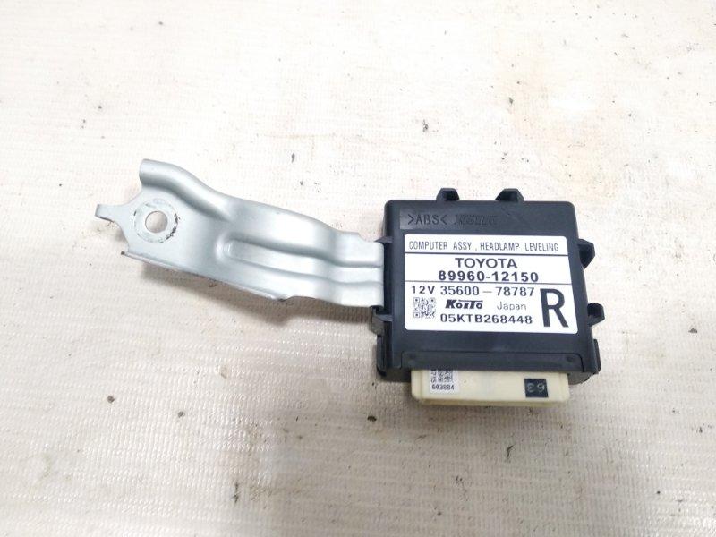 Блок управления фарами Toyota Corolla Fielder NZE141 2ZRFAE 2010 передний правый