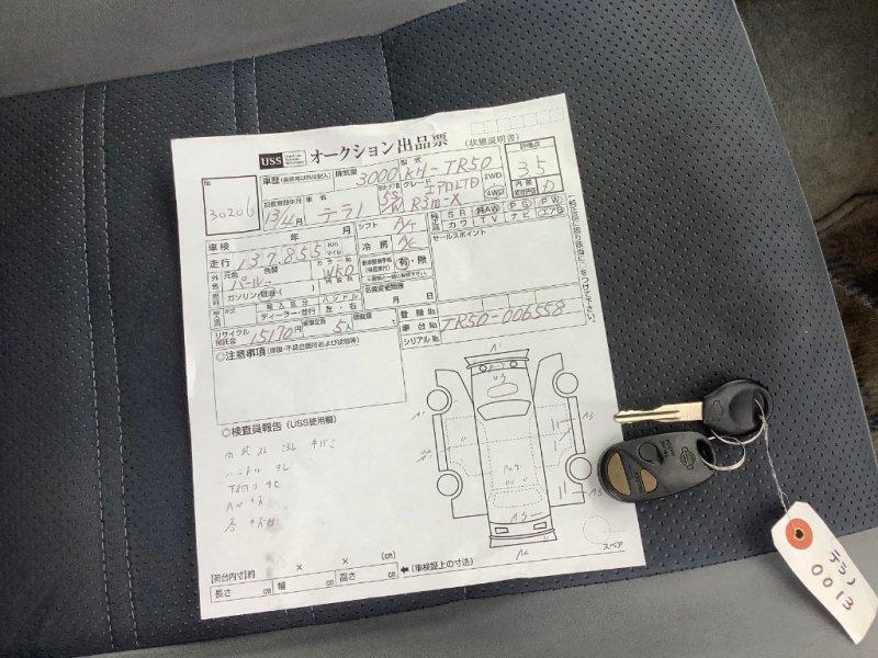 Двигатель Nissan Terrano Regulus JTR50 ZD30DDTI 1999 передний