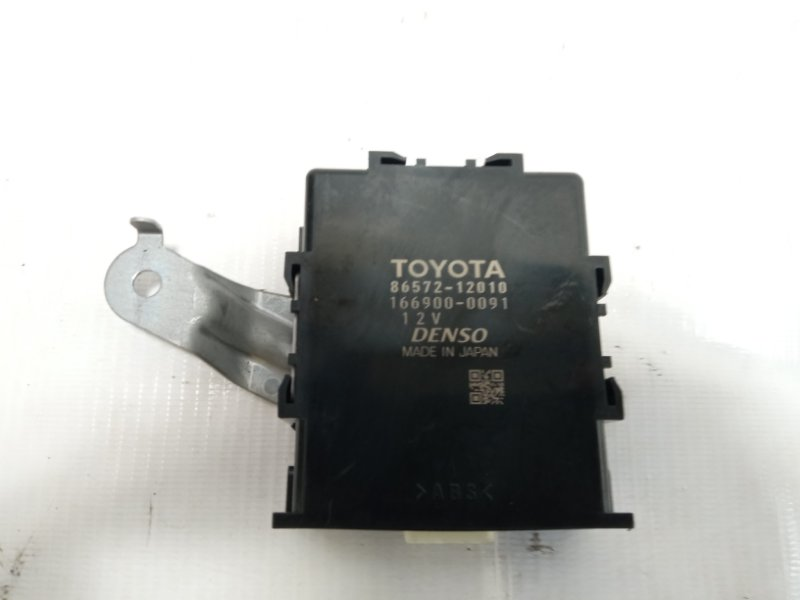 Электронный блок Toyota Corolla Fielder NKE165 1NZFXE 2013