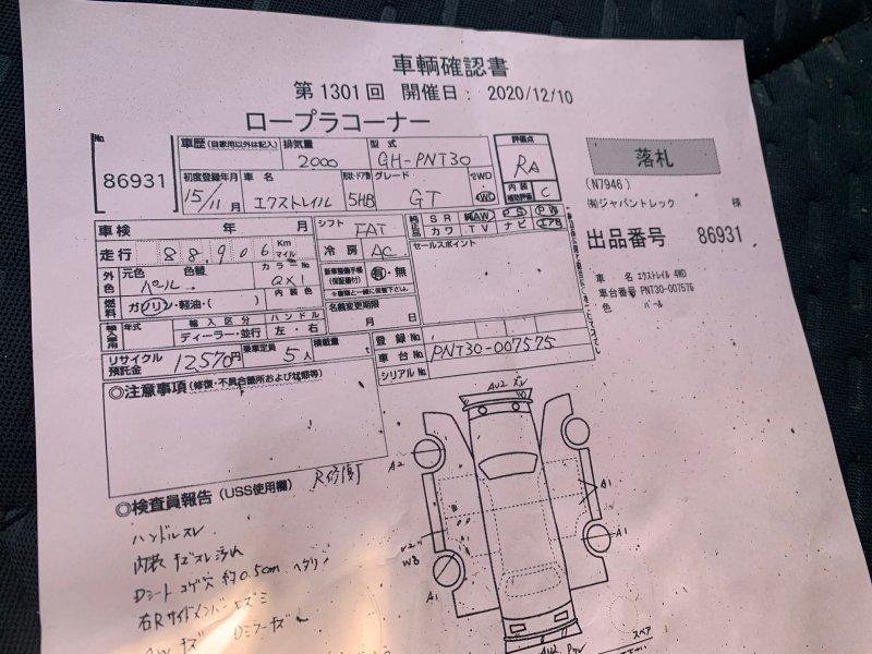 Двигатель Nissan Xtrail PNT30 SR20VET 2003