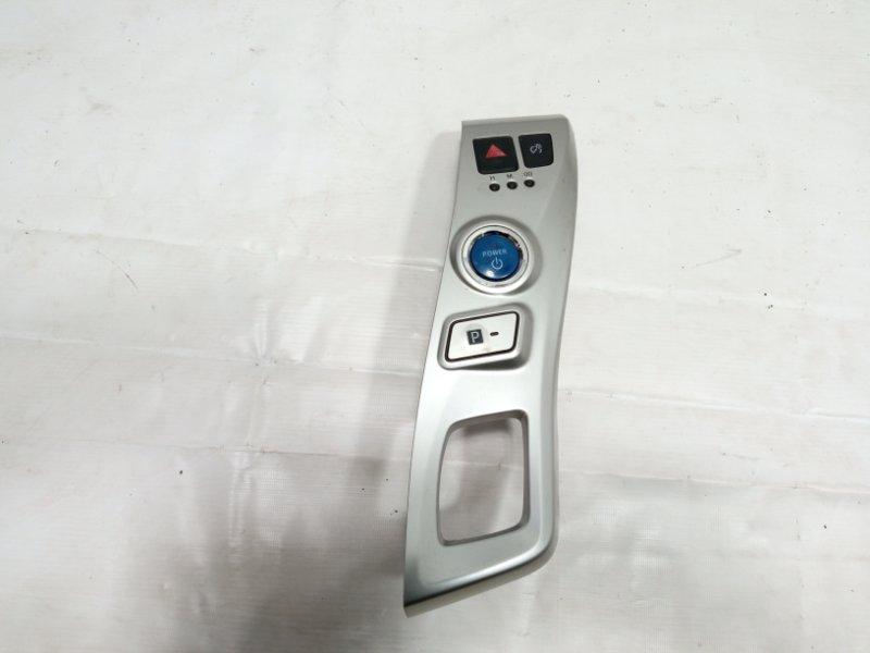 Кнопка старта Toyota Prius Alpha ZVW41 2ZRFXE 2011