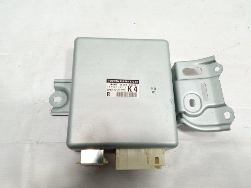 Блок управления рулевой рейкой Toyota Prius Alpha ZVW41 2ZRFXE 2011