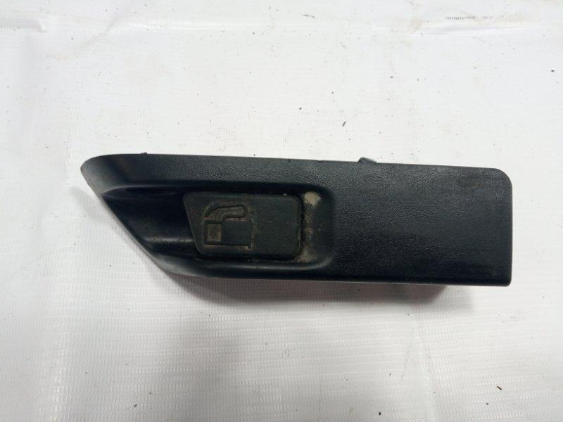 Ручка открывания бензобака Toyota Corolla Fielder NRE161 1NZFXE 2013