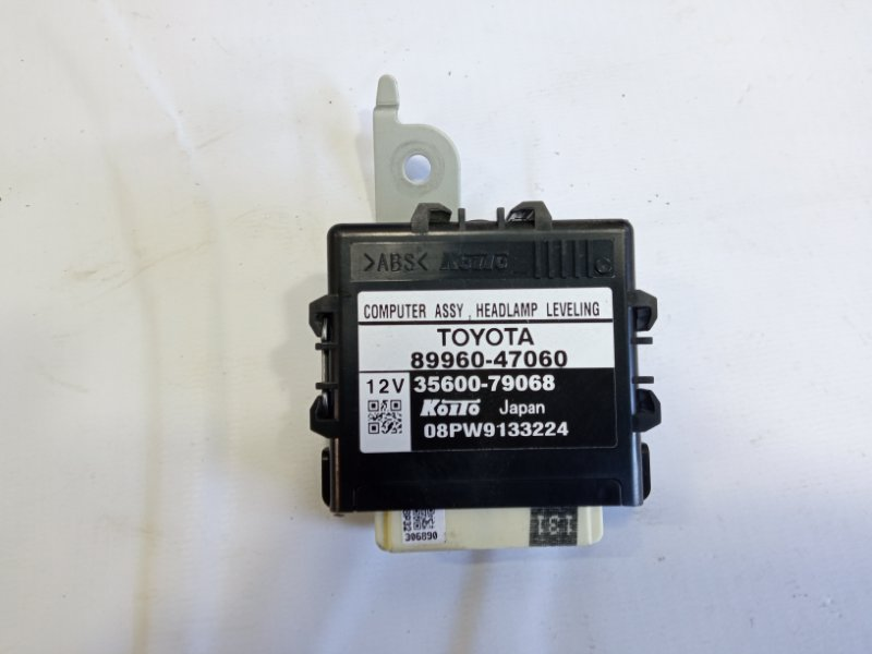 Блок управления фарами Toyota Prius ZVW30 2ZRFXE 2010