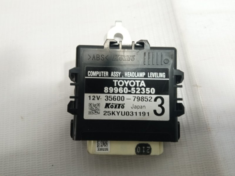 Блок управления фарами Toyota Corolla Fielder NKE165 2ZRFAE 2012