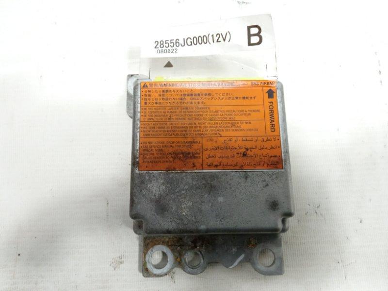 Блок управления airbag Nissan Xtrail T31 M9R 2008