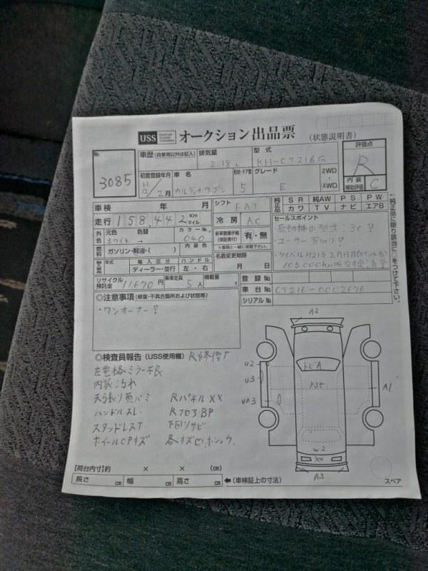 Двигатель Toyota Caldina CT216 3CTE 2000