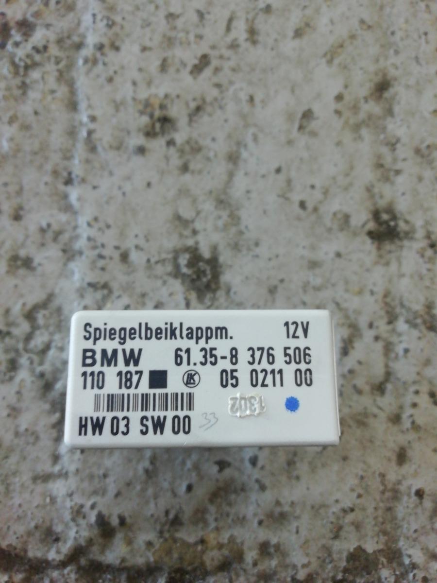 Блок управления зеркалами Bmw Е46